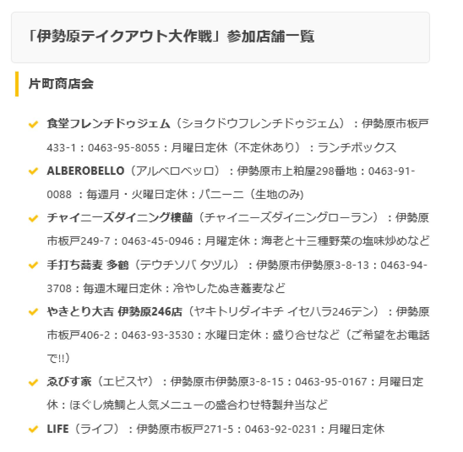 片町商店会.jpg